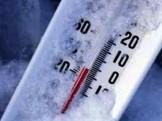 termometro ghiacciato