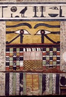 Sarcofago a cassa Antico Regno
