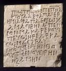 iscrizione copta