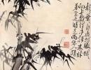 Conferenze Cina