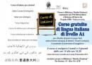 Corso gratuito di lingua italiana di livello A1