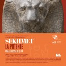 Sekhmet, cartolina