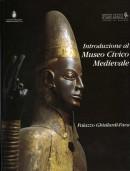 Introduzione al Museo Civico Medievale Palazzo Ghisilardi-Fava 2003