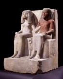 Statue of Amenhotep and Merit