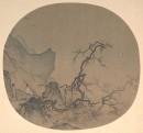Pittura Man yuan