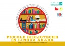 Piccole Biblioteche in lingua araba