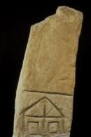 Stele villanoviana con raffigurazione di un'abitazione