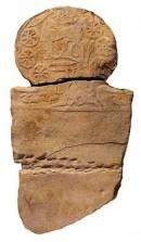 La stele delle Spade