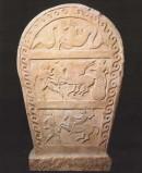 La stele Ducati 168 con scene di viaggio del defunto nell'aldilà