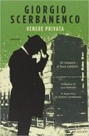 Venere Privata - copertina
