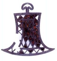Tintinnabulo in bronzo e ambra