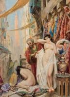 Galleria Fondantico | Fabio Fabbi