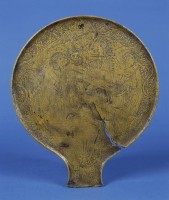 "Engraved mirror known as the ""patera cospiana"""