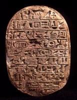 "Scarabeo ""del matrimonio"" di Amenhotep III"