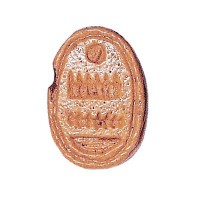 scarab of Shabaka