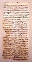 Lettera di Bakenamon a Ramose