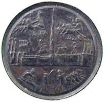 Contorniato in bronzo