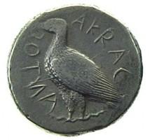 Tetradracma in argento di Siracusa