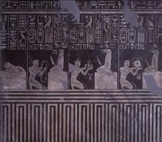 Rilievo a nome del faraone Nectanebo I (380 - 362 a.C.) - XXX dinastia