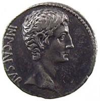 Cistoforo in argento di Augusto