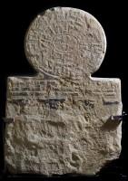 Stele in arenaria da San Giovanni in Persiceto (BO). 675-650 a.C.