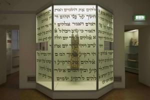Jewish trekking - La casa della vita. Ori e Storie intorno all'antico cimitero ebraico di Bologna