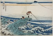 Katsushika Hokusai Kajikazawa nella provincia Kai, dalla serie Le trentasei vedute del Monte Fuji 1830–31 circa 25.3 x 36.7 cm silografia policroma William Sturgis Bigelow Collection