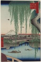 Utagawa Hiroshige  Il ponte di Yatsumi (Yatsumi no hashi) dalla serie Cento vedute di luoghi celebri di Edo (Meisho Edo hyakkei) 1856 332 x 220 mm silografia policroma Museum of Fine Arts, Boston - William Sturgis Bigelow Collection