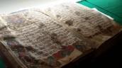 I manoscritti liturgici miniati del Museo della Musica