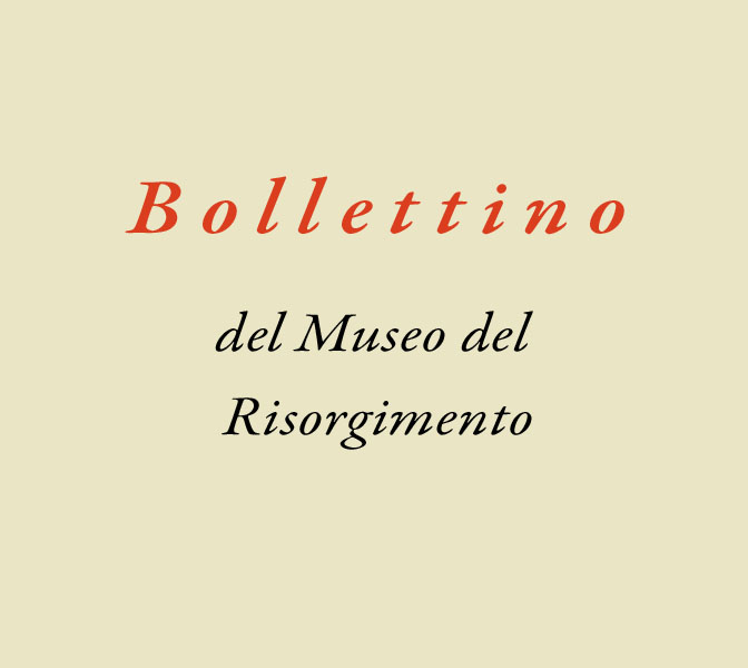 Armi da fuoco del Museo del Risorgimento di Bologna