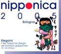 Etegami. Il Bel Paese nei disegni dei bambini giapponesi
