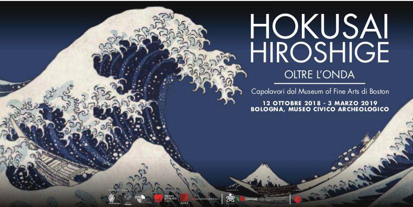 Hokusai Hiroshige. Oltre l'onda